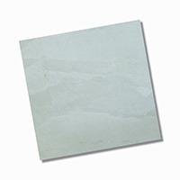 Discovery Beige Matt Internal Floor Tile 600x600mm