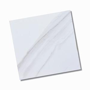 Calacatta Rectified Floor Tile 300x300mm