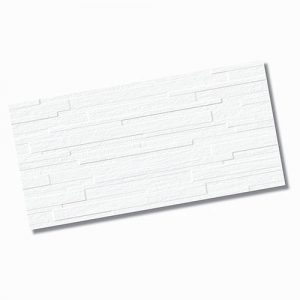 Jura Milk Wall Tile 300x600mm
